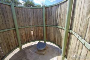 Kalahari toilet in Botswana
